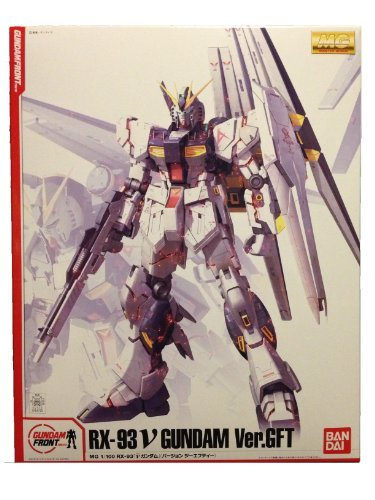 ガンダムフロント東京 限定 MG 1/100 ν ニューガンダム Ver.GFT