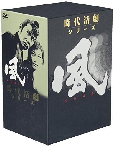 風 DVD-BOX