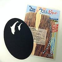ウクレレ・ピタット/楕円タイプ・イルカ【ウクレレ滑り止め】