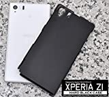 Xperia Z1 ケース