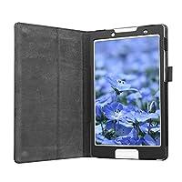 【PCATEC】 Lenovo Tab 2 A8 / SoftBank Lenovo Tab 3 8.0 タブレット 専用 高品質PU レザーケース (ブラック)