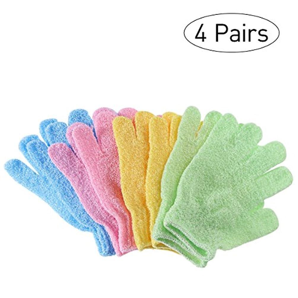 ラフト聞きます生活Healifty シャワーエクスフォリエイティンググローブナイロン入浴用手袋ボディスクラブエクスフォリエーター4ペア