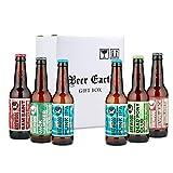 ブリュードッグ BREWDOG 5種類飲み比べ6本 ギフトセット パンクIPA/デッドポニークラブ / ジャックハマー/エルビスジュース / 5AMセイント (ビール6本セット)