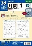 レイメイ藤井 ダヴィンチ 手帳用リフィル 2016 12月始まり マンスリー A5 DAR1604