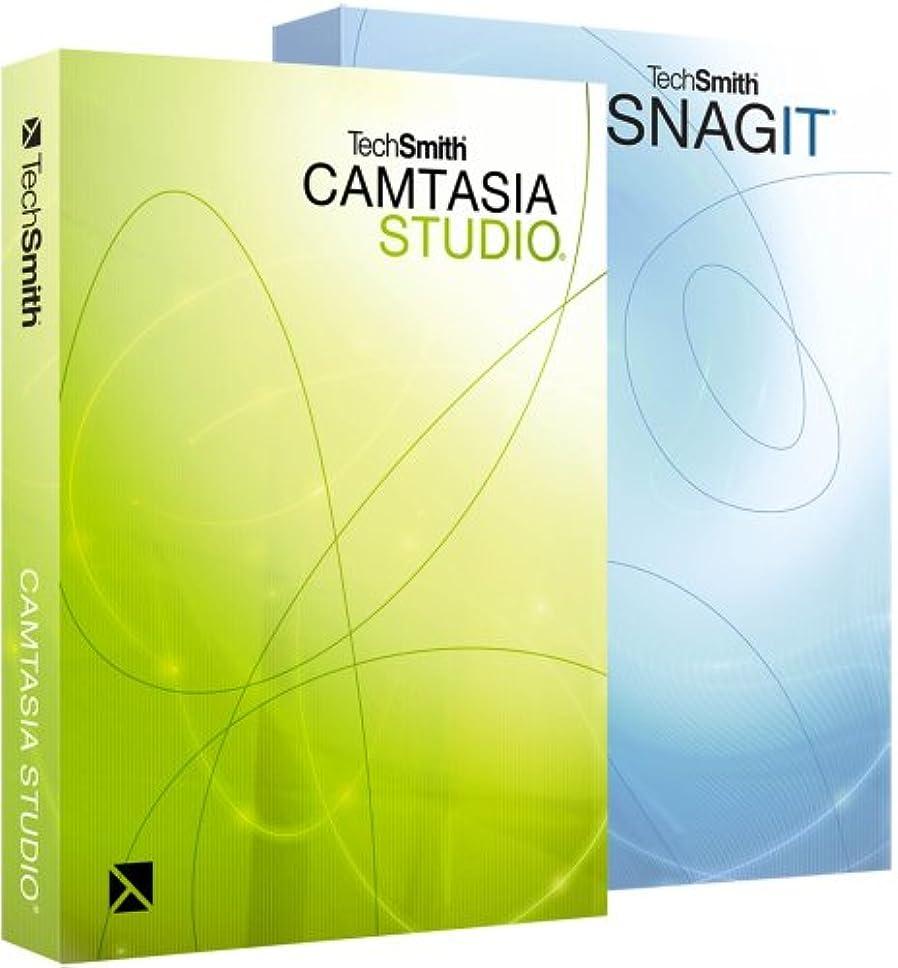 残るゆでる卒業記念アルバムCamtasia Studio 5 and SnagIt 9 英語版 バンドル アカデミック