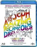 ヨセフ・アンド・ザ・アメージング・テクニカラー・ドリームコート[Blu-ray/ブルーレイ]