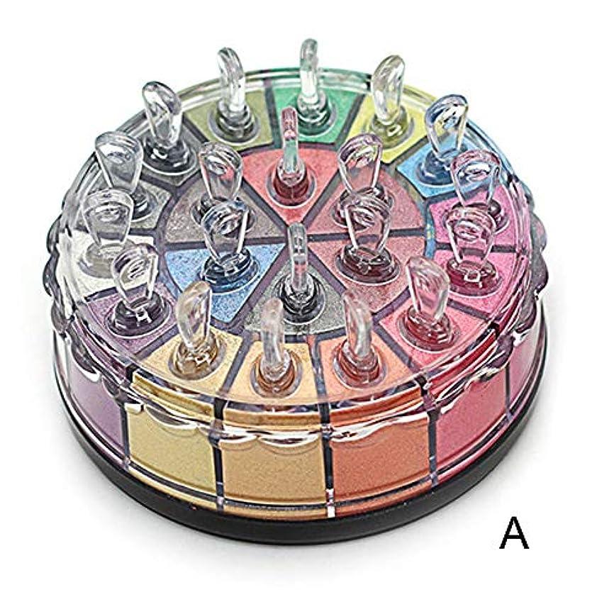 根絶する複雑でない飢饉1個20色アイシャドウパレットmaquiagemシマーキラキラアイシャドウパウダーパレットマットアイシャドウ化粧品メイクアップキット (Color : A)