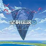 【Amazon.co.jp限定】聖剣伝説3 TRIALS OF MANA Original Soundtrack (メガジャケ付)