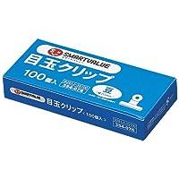 ジョインテックス 目玉クリップ 豆 (20mm) 100個入り 354-076