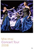 Miki Imai Concert Tour 2008 [DVD]