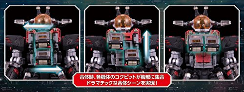 ダイアクロン DA-29 バトルバッファローMk.IV <ストライカー>&#8221; width=&#8221;600&#8243;></a><br /> <br /><a target=