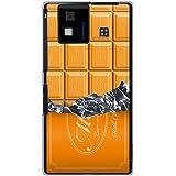 CaseMarket 【ポリカ型】 docomo AQUOS PHONE SH-06D ポリカーボネート素材 ハードケース [ 板チョコ コレクション - メロン ]