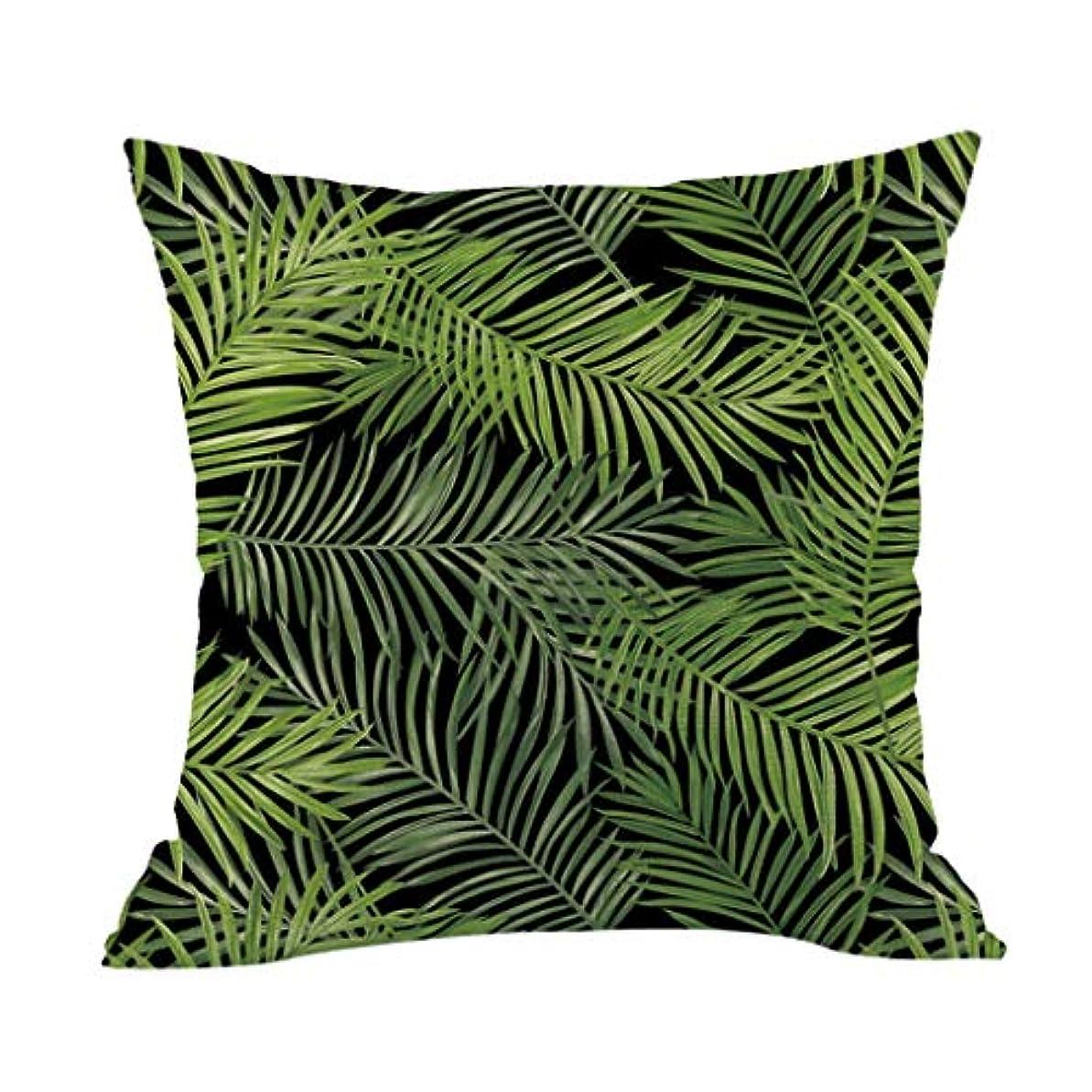 おじいちゃんレッスングリーンランドLIFE 高品質クッション熱帯植物ポリエステル枕ソファ投げるパッドセットホーム人格クッション coussin decoratif クッション 椅子
