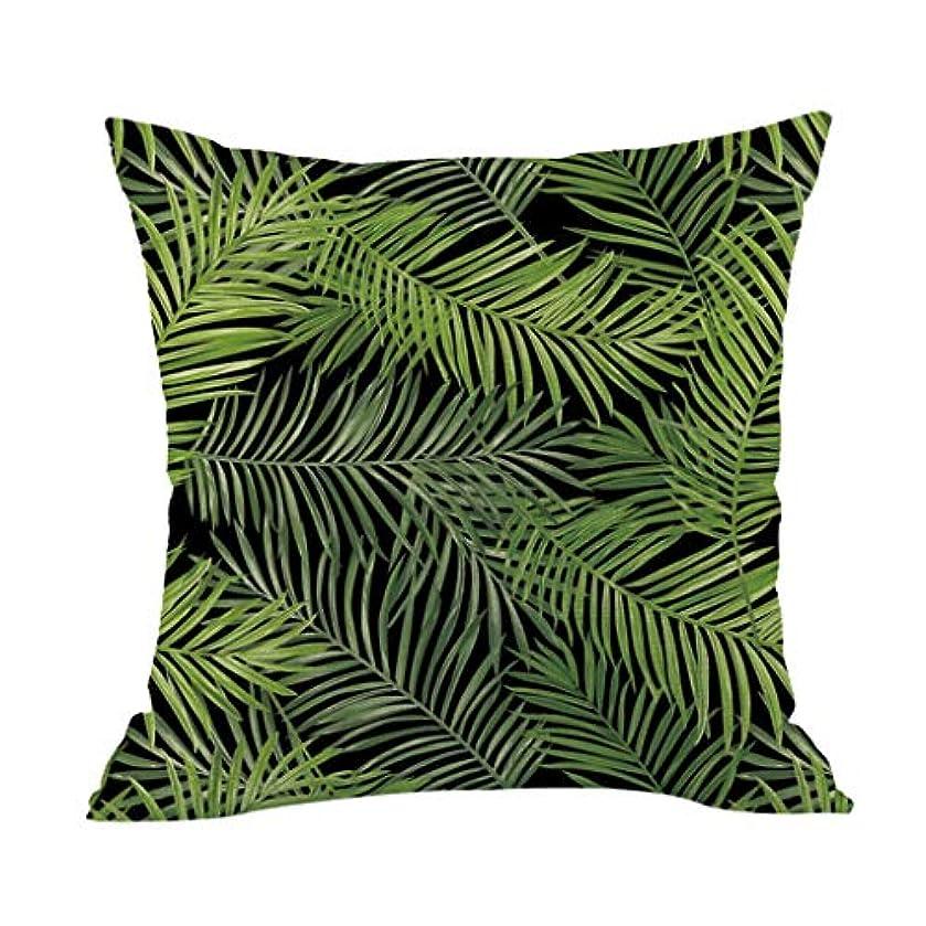 提唱するダイヤモンドデータLIFE 高品質クッション熱帯植物ポリエステル枕ソファ投げるパッドセットホーム人格クッション coussin decoratif クッション 椅子