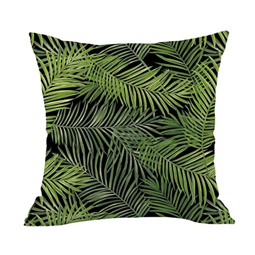 見る人爆風お母さんLIFE 高品質クッション熱帯植物ポリエステル枕ソファ投げるパッドセットホーム人格クッション coussin decoratif クッション 椅子