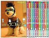 ひゃほ~♪ ウニファミリー コミック 全12巻完結セット (ワイドKC)