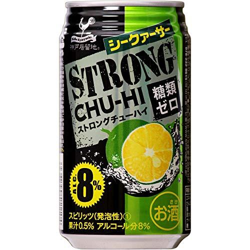 神戸居留地 ストロングチューハイ 糖類ゼロ シークァーサー 缶350ml