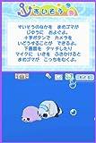 「クプ~!! まめゴマ!」の関連画像