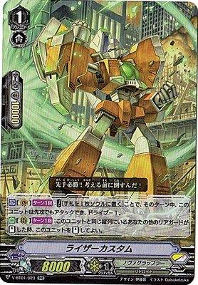 カードファイトヴァンガードV 第1弾 「結成!チームQ4」/V-BT01/023 ライザーカスタム RR