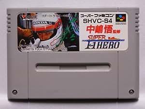 中嶋悟スーパーF1ヒーロー