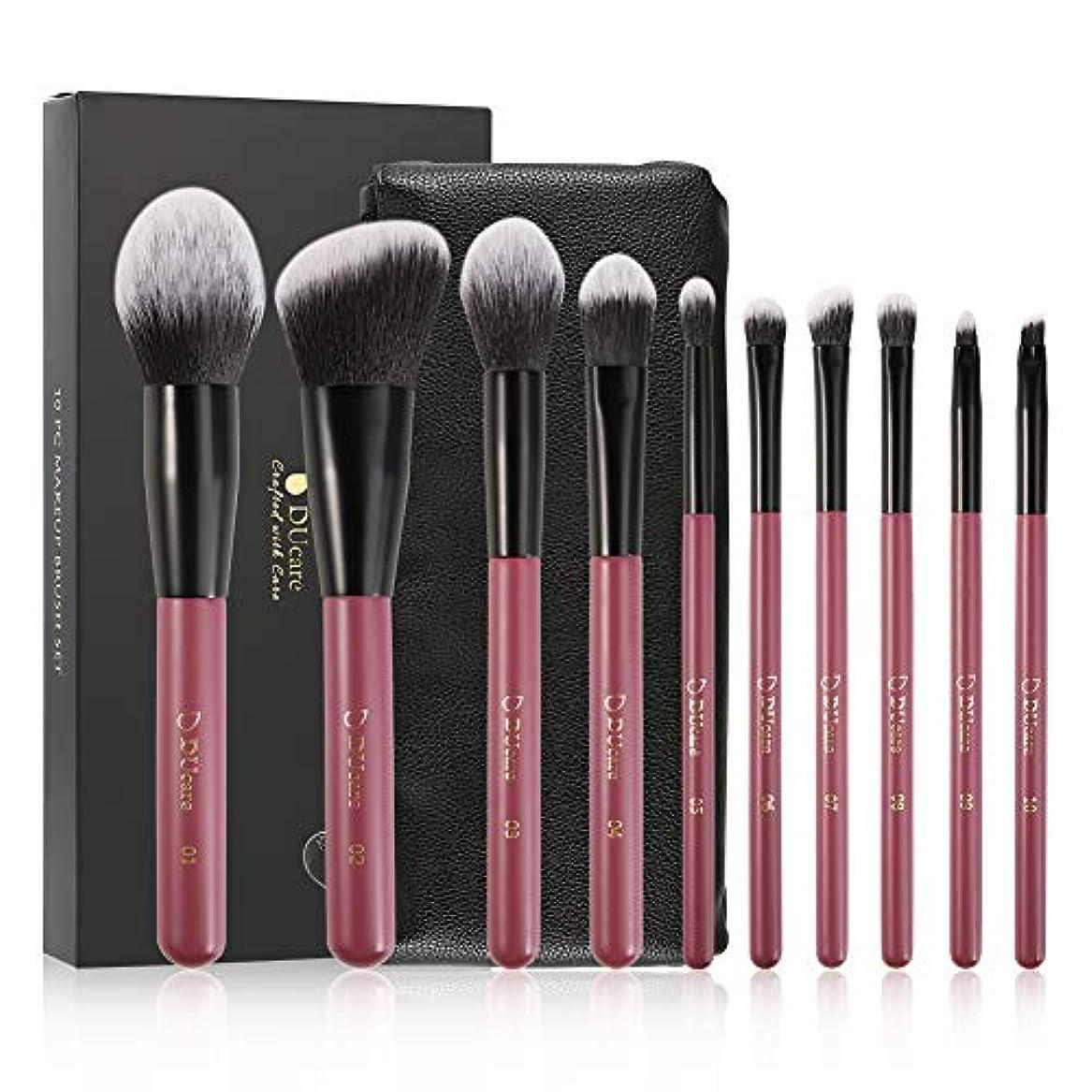 合金フォアマン放置DUcare ドゥケア 化粧筆 メイクブラシ 10本セット高級タクロンを使用 DFシリーズ1044