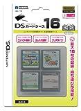 「DSカードケース16 ブラック」の画像