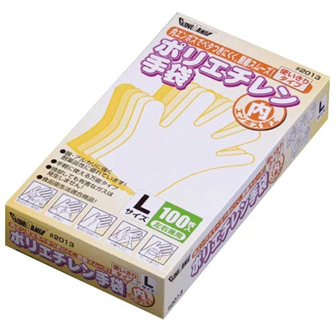 川西工業 ポリエチレン手袋 内エンボス L 100枚×40