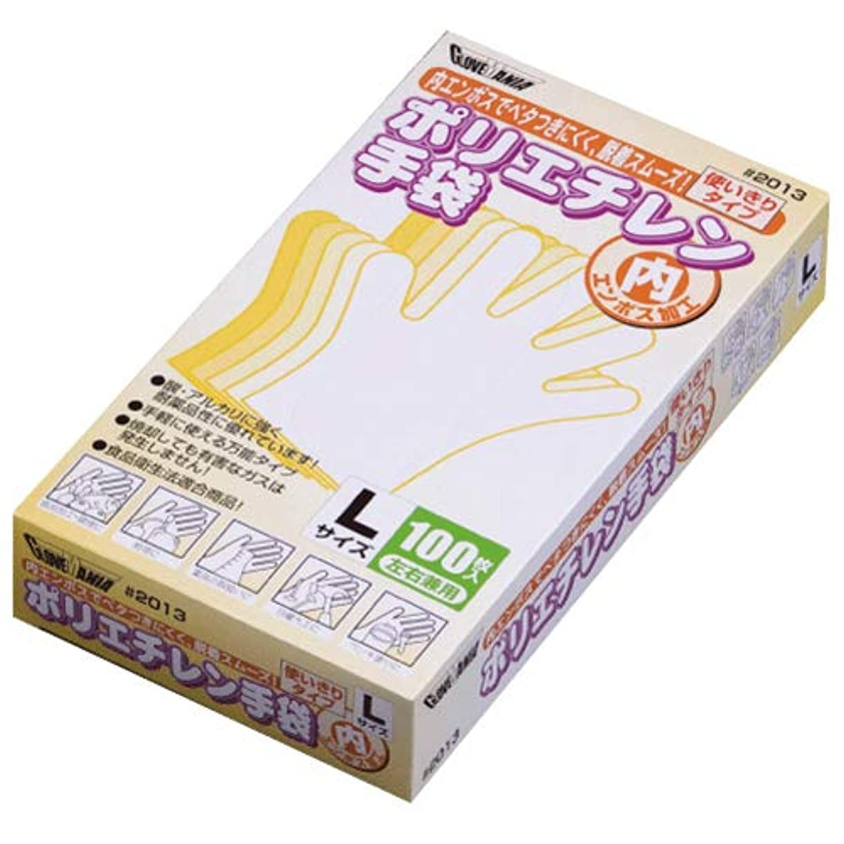 非アクティブ翻訳者反逆川西工業 ポリエチレン手袋 内エンボス L 100枚×40