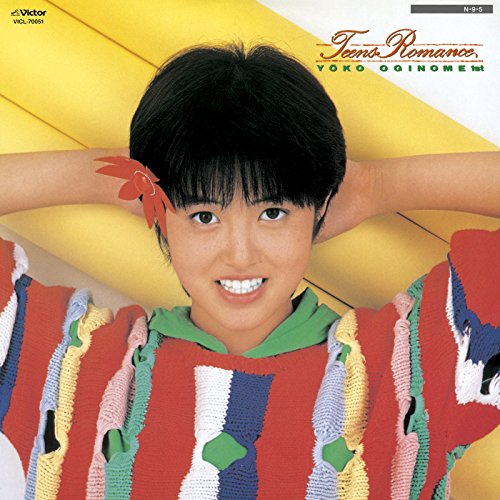 Amazon Music - 荻野目 洋子の未...