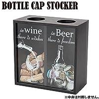 キーストーン ボトルキャップストッカー ワイン&ビール BOCASTWB インテリア その他インテリア ab1-1124285-ak [並行輸入品]