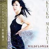 WILD FLOWER 画像