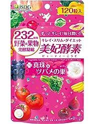 ISDG 医食同源ドットコム 232美妃酵素(ビューティー酵素) プレミアム サプリメント 120粒