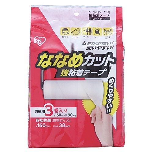 アイリスオーヤマ カーペットクリーナー用強粘着テープ 3巻入り DKC-K3P