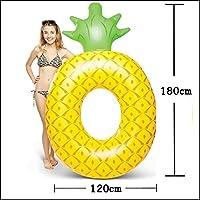 【 180 】【 パイナップル 】うきわ 浮き輪 かわいい 特大 180㎝ 海水浴 プール 海 川 水遊び グッズ フロート 浮き輪 パイナップル 浮き輪