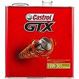 カストロール エンジンオイル GTX 10W-30 3L 4輪ガソリン/ディーゼル車両用スタンダードオイル (鉱物油) SL/CF Castrol