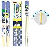 おそ松さん 竹箸 カラ松