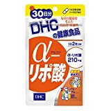 DHC α-リポ酸 30日分