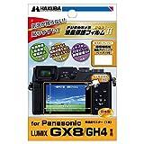 HAKUBAその他 液晶保護フィルム MarkII Panasonic LUMIX GX8/GH4 専用 液晶保護フィルム MarkII DGF2PAGX8の画像