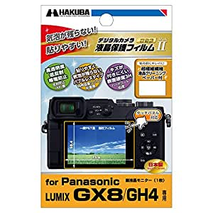 HAKUBA 液晶保護 フィルム MarkⅡPanasonic LUMIX DMC-GX8専用 DGF2-PAGX8