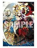 ジーククローネ ブースターパック 「聖戦ケルベロス 創世の神判」 BOX (¥ 980)