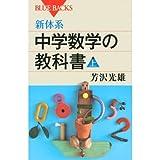 ラブ・テロリスト / 麻々原 絵里依 のシリーズ情報を見る