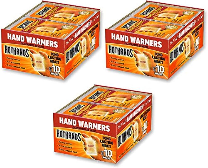 正しいピジン発火するHotHands HAND05 ウォーマー (8ペア)