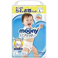 【パンツ Lサイズ】ムーニーマン男の子 エアフィット (9~14kg)54枚
