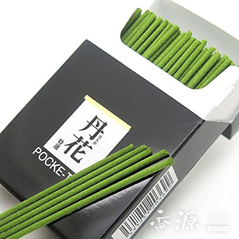 ソースファブリック北西大発のお香 ポケット丹花(ポケタン) スティック 特選 #PO-3