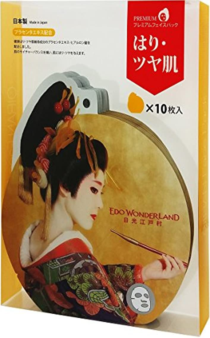 ケーキペッカディロバッジOIRANFacePackプレミアムフェイスパック10枚セット(はり?ツヤ肌)‐KH2112552