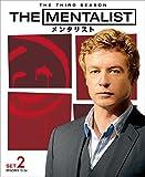 THE MENTALIST/メンタリスト <サード> 後半セット(3枚組/13~24話収録) [DVD]