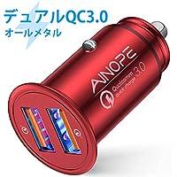 AINOPE シガーソケットusb, [デュアルQC3.0ポート] 36W/6A 超小型 [すべての金属] 高速車の充電器 車usb シガーソケット usb 急速充電 に iPhone 11 Pro Max/XR/X, iPad Air 2/Mini, Note 10 9/Galaxy S10/S9/S8, IQOS/glo 対応 – ブラック-赤