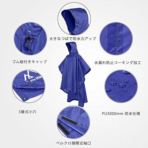 Terra Hiker レインポンチョ 防水レインコート 男女兼用 マジックテープ付き (Blue)