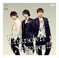 キボウノヒカリ(B)(初回生産限定盤)(DVD付)