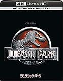 ジュラシック・パーク (4K ULTRA HD + Blu-rayセット)[4K ULTRA HD + Blu-ray]